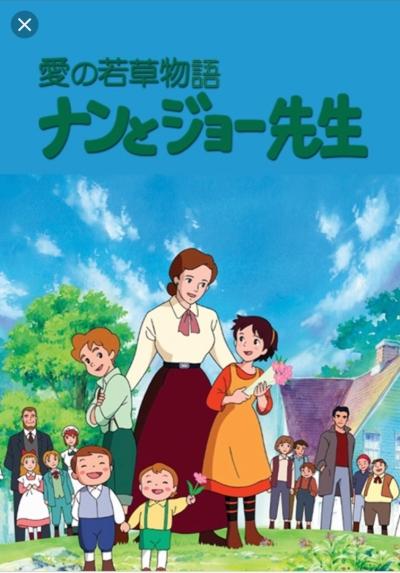 постер аниме Маленькие женщины [ТВ] (1993)