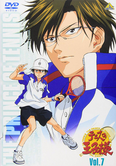 Принц тенниса / The Prince of Tennis OVA 3
