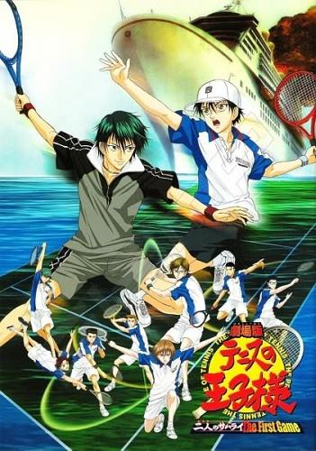 Принц тенниса (фильм первый)