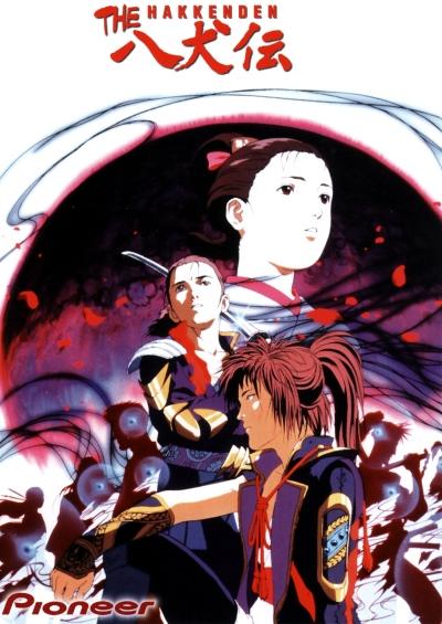 постер аниме Хаккэндэн: Легенда о псах-воинах