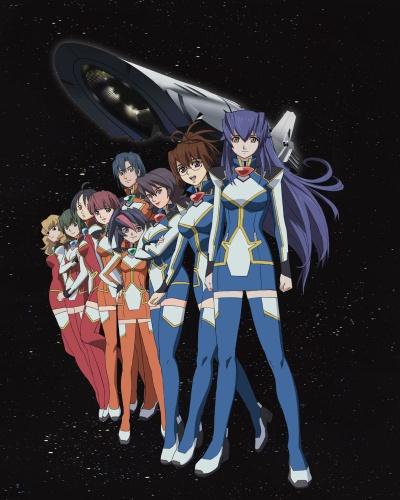постер аниме Пилоты звёздных кораблей