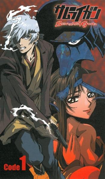 постер аниме Самурай Ган
