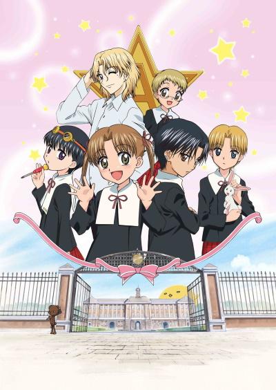 постер аниме Школа Элис