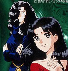 постер аниме Стеклянная маска OVA