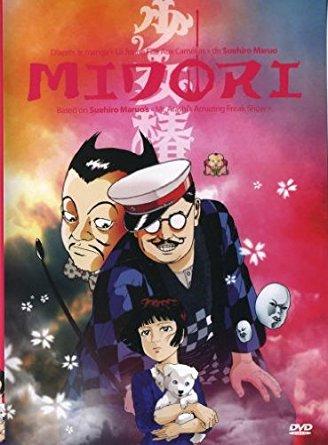 постер аниме Мидори