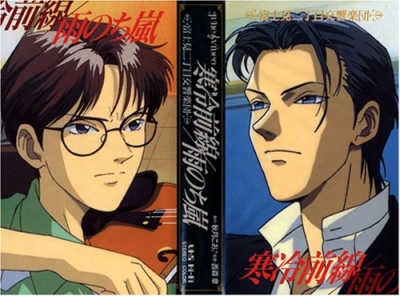 постер аниме Оркестр Фудзими