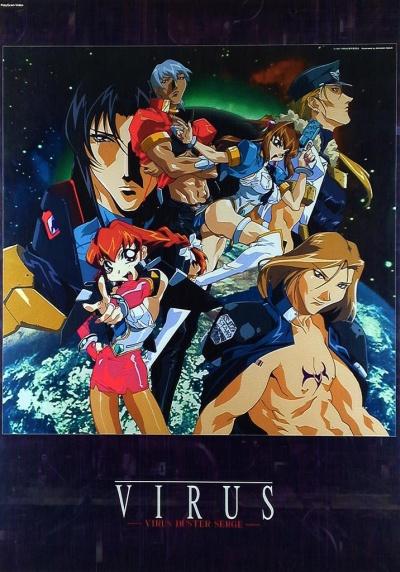 постер аниме Вирус