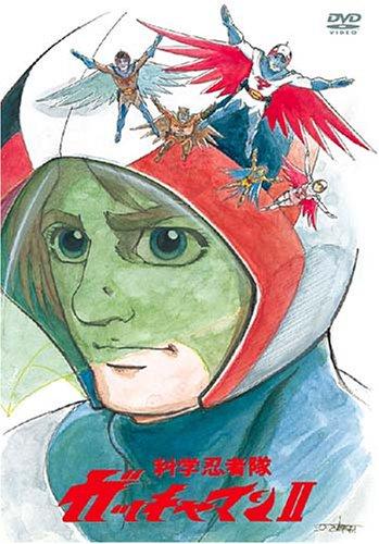 постер аниме Kagaku Ninja-Tai Gatchaman II