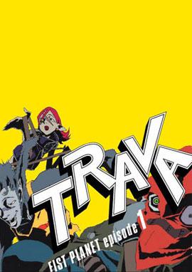постер аниме Трава: Межпланетный кулак