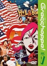 Первый DVD-выпуск