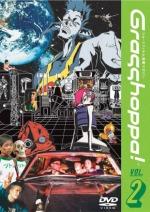Второй DVD-выпуск