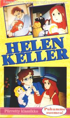 постер аниме Helen Keller Monogatari: Ai to Hikari no Tenshi