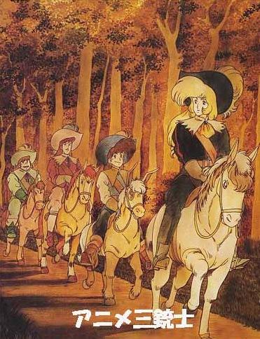 постер аниме Три мушкетера (пайлот)