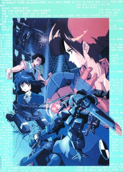 постер аниме Metal Skin Panic Madox-01