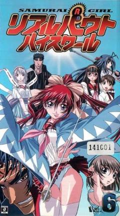 постер аниме Samurai Girl: Real Bout High School