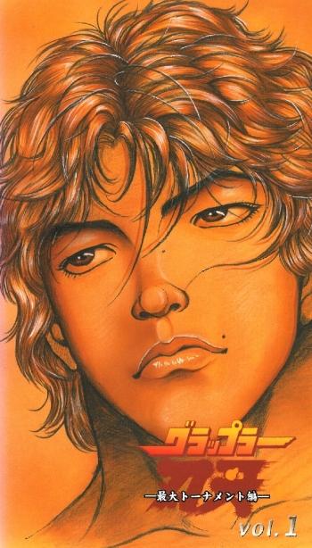 постер аниме Боец Баки [ТВ-2]