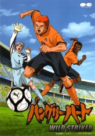 постер аниме Hungry Heart: Wild Striker