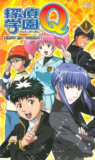постер аниме Школа детективов Кью