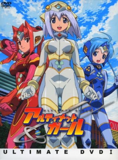 постер аниме Ультра-девушки