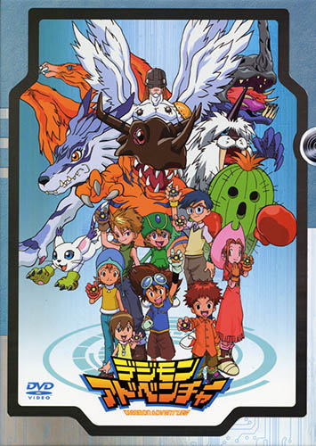 постер аниме Digimon Adventure