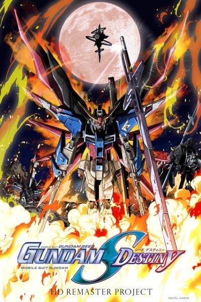 Мобильный воин ГАНДАМ: Судьба поколения [ТВ] [2004]/Mobile Suit Gundam Seed Destiny и Мобильный воин ГАНДАМ: Старгэйзер [2006]Mobile Suit Gundam Seed C.E.73: Stargazer