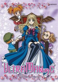 постер аниме Tokimeki Fushigi Diary: Ultra Maniac