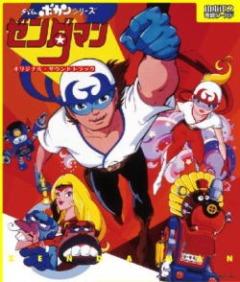 постер аниме Time Bokan Series: Zendaman