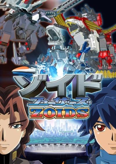 постер аниме Zoids Fuzors