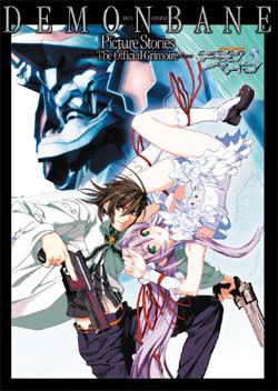 постер аниме Демонбэйн OVA