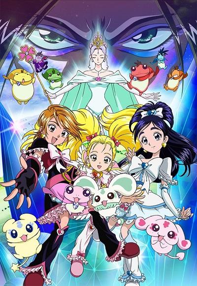 постер аниме Eiga Futari wa Precure Max Heart