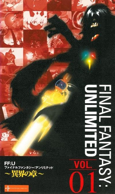 постер аниме Последняя фантазия: Всемогущий