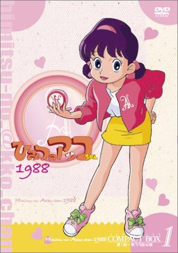 постер аниме Секрет маленькой Акко [ТВ-2]