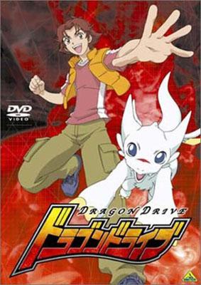 постер аниме Dragon Drive