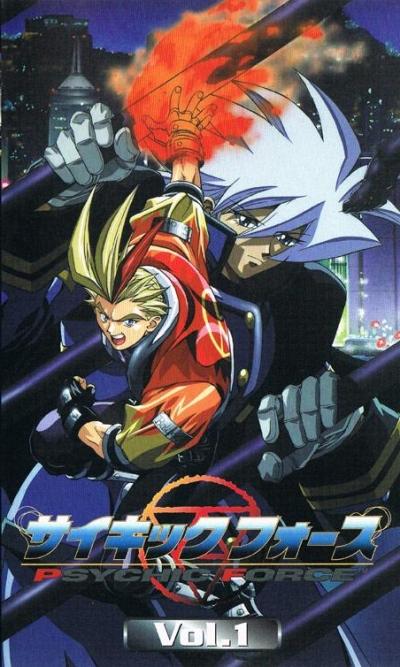 постер аниме Psychic Force