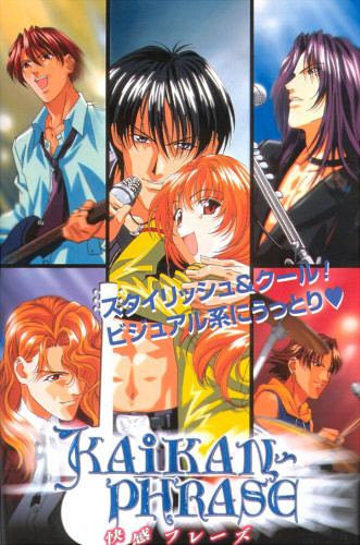 постер аниме Kaikan Phrase