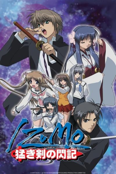 постер аниме Izumo: Takeki Tsurugi no Senki