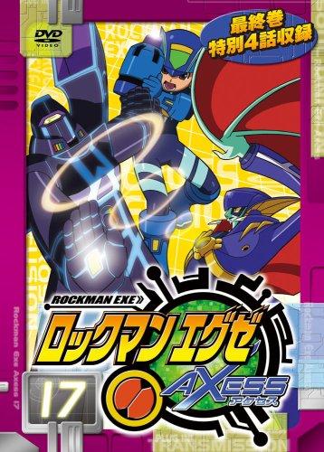 постер аниме Rockman.Exe Axess