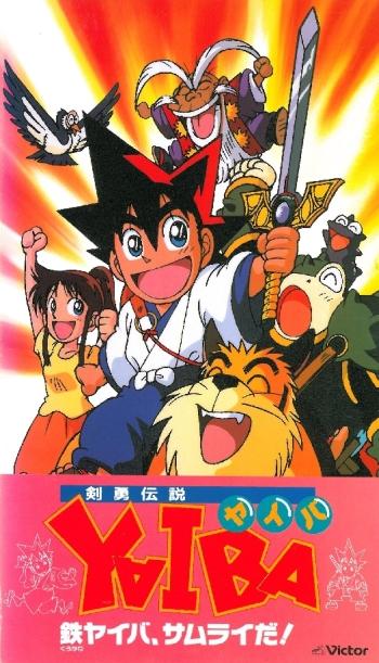 постер аниме Яйба, самурай-легенда