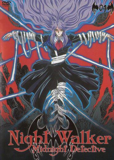 постер аниме Night Walker: Mayonaka no Tantei