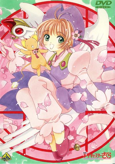 постер аниме Сакура - собирательница карт (фильм первый)