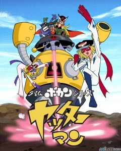 постер аниме Time Bokan Series: Yatterman