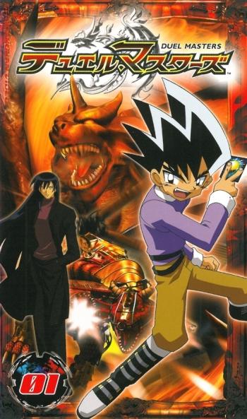постер аниме Duel Masters