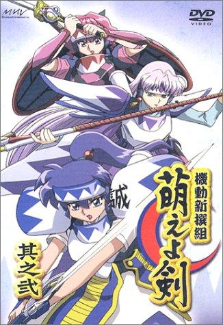 постер аниме Kidou Shinsengumi Moeyo Ken OVA