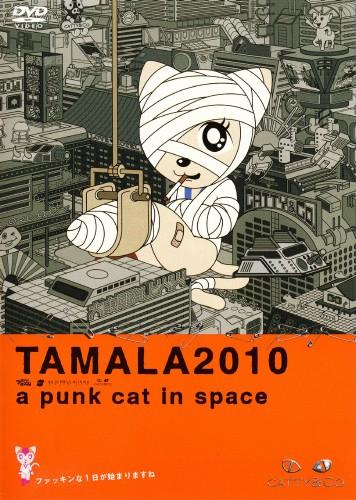 постер аниме Тамала 2010