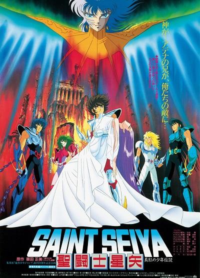 постер аниме Рыцари Зодиака (фильм третий)