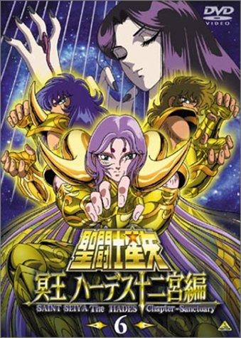 постер аниме Рыцари Зодиака: Глава Аида OVA-1