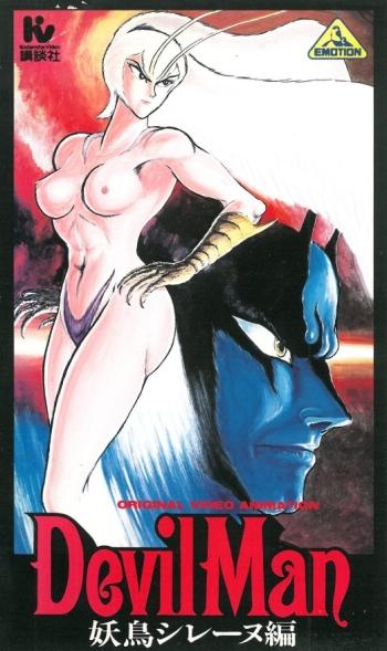 постер аниме Человек-дьявол OVA-2