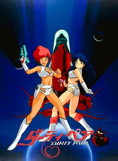 постер аниме Грязная парочка OVA