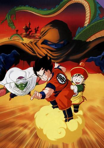 Dragon Ball Z Movie 1: Dead Zone / Драконий жемчуг Зет: Фильм первый [1989]