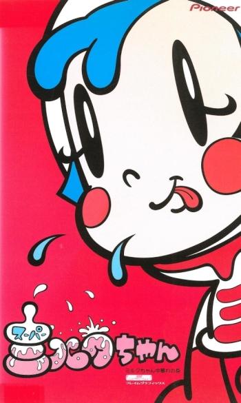 постер аниме Super Milk-chan